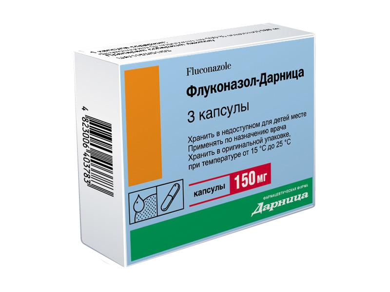 Флуконазол - фото