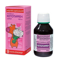 кетотифен для дітей - фото