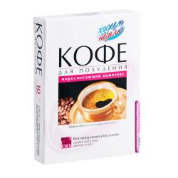 кава для схуднення - фото