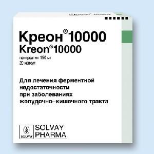 kreon_upakovka - фото
