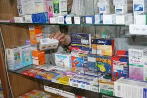 Противірусні препарати - фото