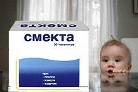 смекта для дітей - фото